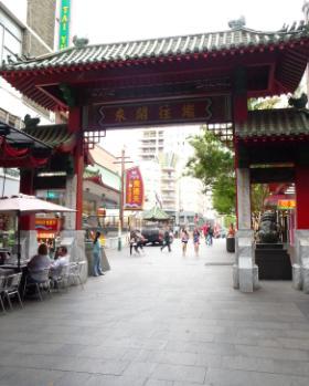 Así se ve el Chinatown de Sydney