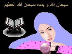 Allah tujuan hidupku,Rasulullah teladanku,Al-Quran pedoman hidupku..