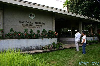 butuan balangay shrine museum