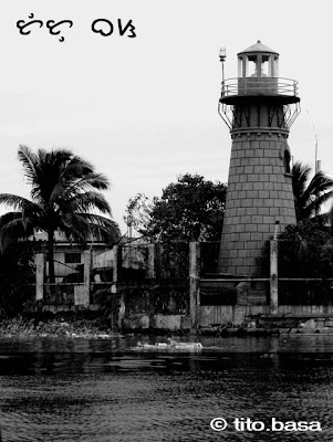 pasig river lighthouse