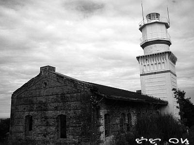 Capones Island Lighthouse