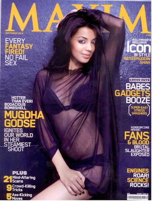 Mugdha Godse on Maxim