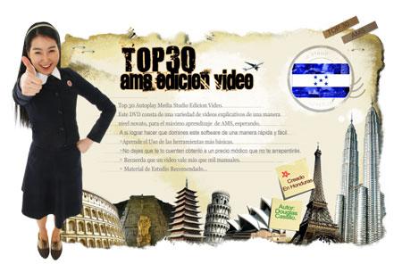 autoplay media studio pdf tutorial