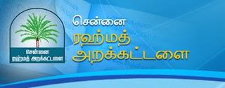 Tamil Ponmoligal