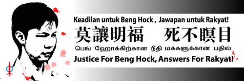 JUSTICE For Beng Hock!