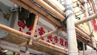 Image of bamboo scaffolding pieces tied together with plastic ties, in situ, in Hong Kong.