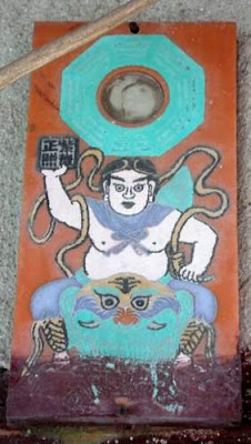 Image of a Taoist magic protective charm outside a house in Hong Kong's New Territories.