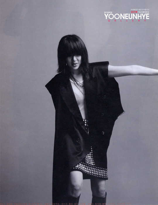 Yoon Eun-Hye - Gallery Photo Colection