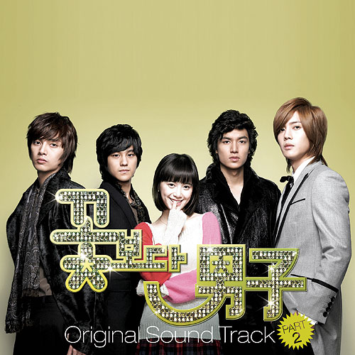Boys Over Flower starring lee Minho,