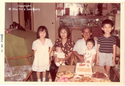 Chun Huey, Emah, Wen, Ee Kong, me & Choon Leng
