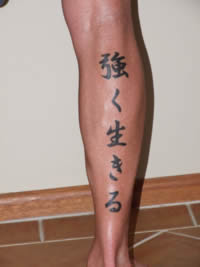 kanji tattoo design photo