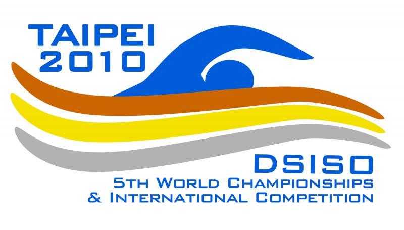 Swim Team Logo Ideas Best team of the championships