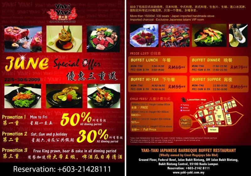 [Yaki+Yaki+June+Special+Offer.jpeg]