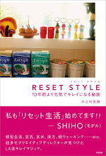 RESET STYLE 増刷しました Creative Director Miho Kinomura's book Now on sale !!