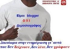 Έτσι  απλά......η Ζωή θέλει τον Blogger της