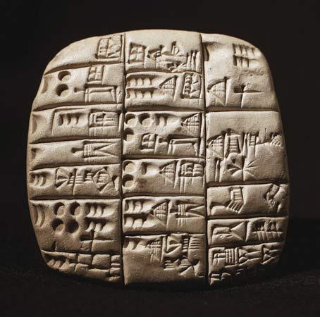 [Cuneiformjpg]