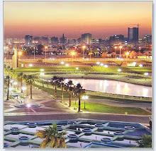 مدن الخليج