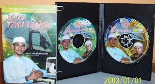 CD RUQYAH TERAPI AL QURAN (1 & 2)