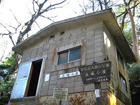 Takasuka hut