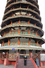 Teluk Intan, Perak
