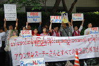 >Oveseas Burmese to Protests to Free Daw Aung San Suu Kyi