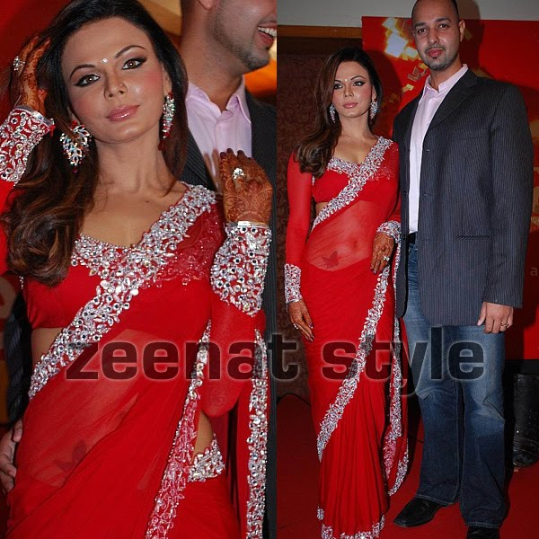 Rakhi Sawant In Red Saree