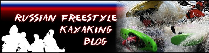 Russian Freestyle Kayaking