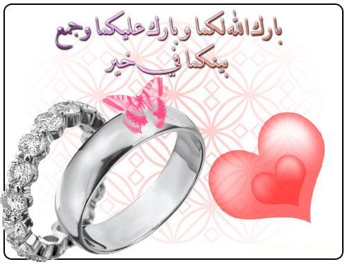عيد زواجي الثاني 11/8/2011