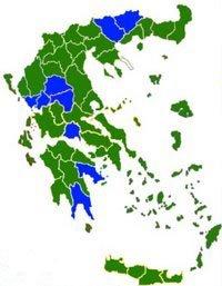 Σύστημα Ποσειδών. Ελληνικό Κέντρο Θαλασσίων Ερευνών