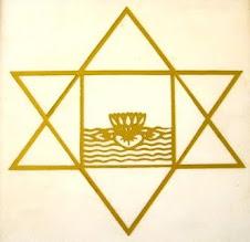 Le symbole de Sri Aurobindo