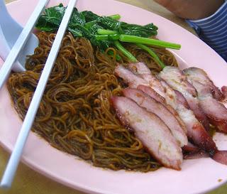 Wan Tan Mee @ Yat Yeh Hing, PJ