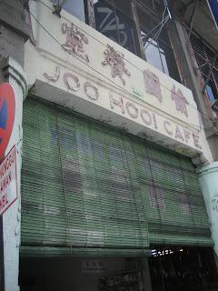 Joo Hooi Cafe @ Jalan Penang, Penang