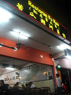 Fu Kua Restaurant @ Taman SEA, PJ