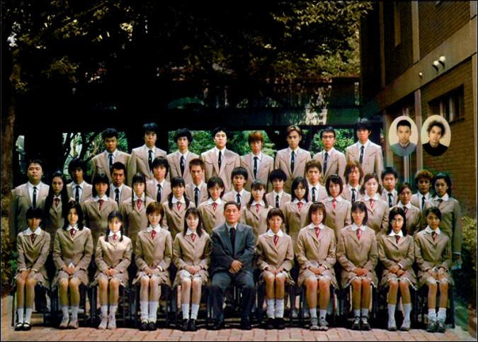 class-battle-royale-51983_675_483.jpg