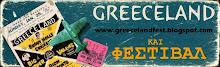 GREECELAND & ΦΕΣΤΙΒΑΛ ...
