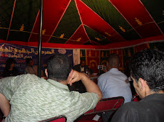 ضمن ملتقى مندوبية وزارة الثقافة للكتاب والقراءة، ربيع القراءة: 2010م