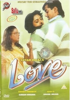 Love Hindi (1991) - Hindi Movie