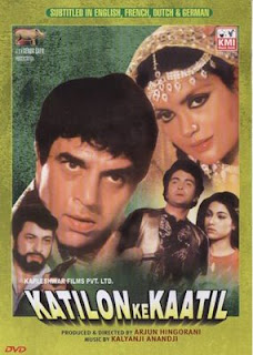 Katilon Ke Kaatil (1981) hindi movie watch online