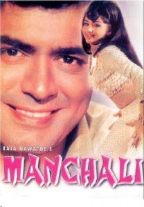 Manchali (1973) - Hindi Movie