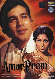Amar Prem (1971) - Hindi Movie