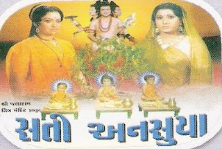 Sati Unsuya (1980) - Gujarati Movie