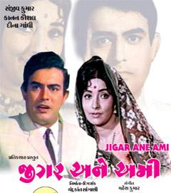 Jigar Ane Ami (1970) - Gujarati Movie