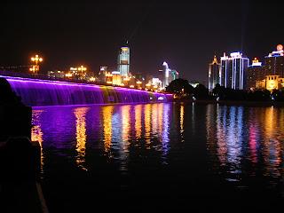 Nanhu Park at night