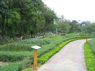 Guangxi Medicinal Herb Garden