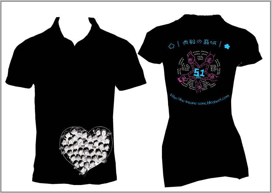 testimoni : T-shirt Printed by QfmArtWorks