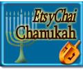 EtsyChai Chanukah
