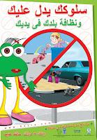 street+clean+poster.jpg