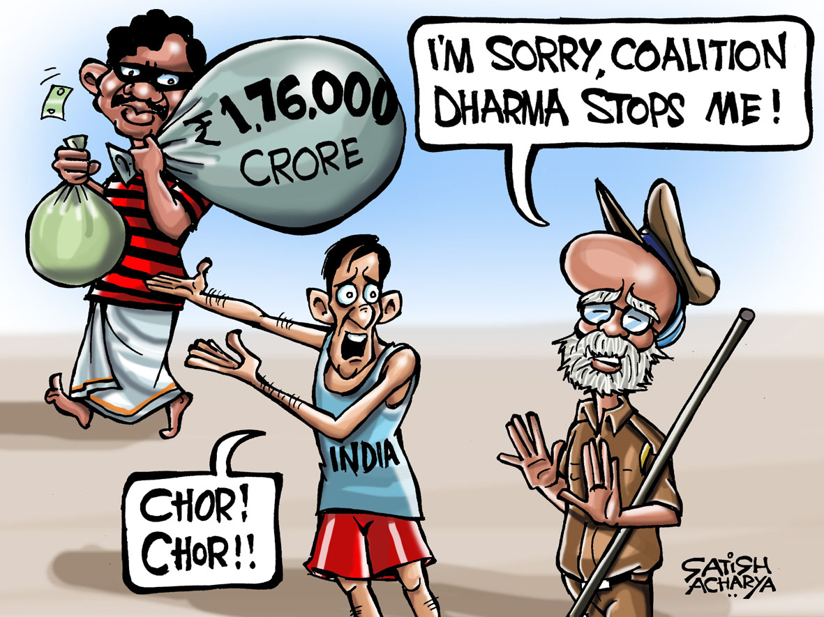 A popular cartoon on the 2G 'Scam | Cartoonist: Satish Acharya; source & courtesy - cartoonistsatish.blogspot.in | Click for a larger source image.