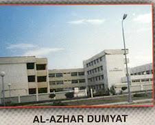 Kuliah Dumyat