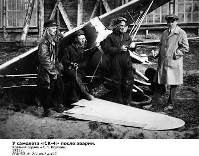 Сергей Королев и планер СК-4